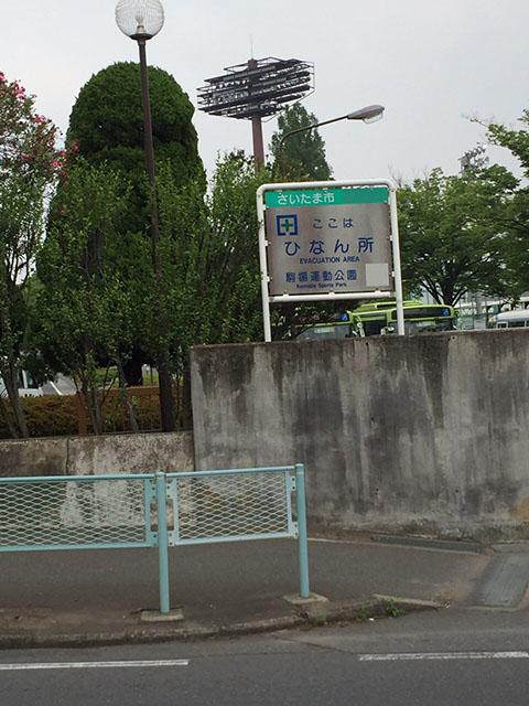 saitama-midoriku-saido03