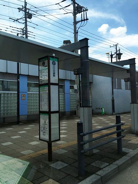 saitama-kawaguchi-motogo-fuyouhin03