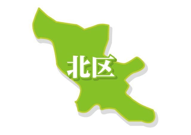 北区地図イメージ