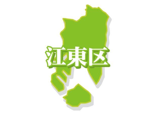 江東区地図イメージ