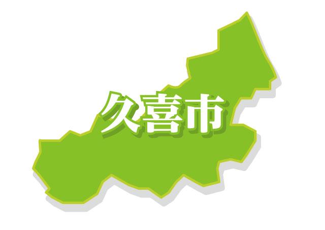 久喜市地図イメージ