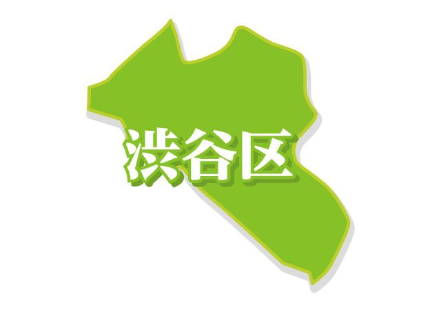 渋谷区地図イメージ