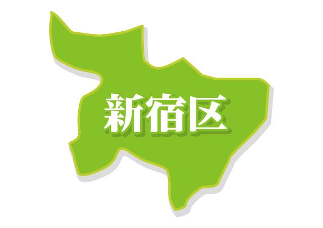 新宿区地図イメージ