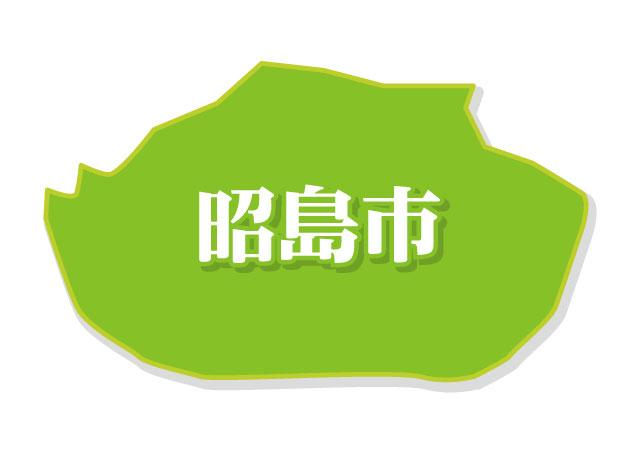 昭島市地図イメージ