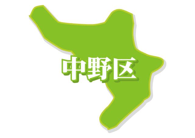 中野区地図イメージ
