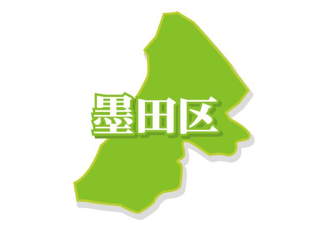 墨田区地図イメージ