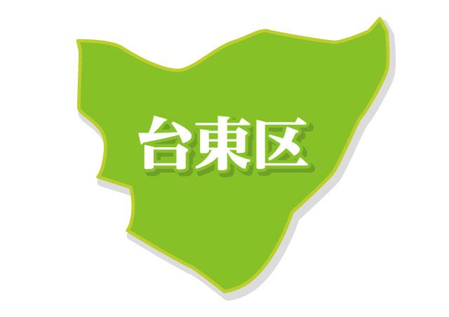 台東区地図イメージ